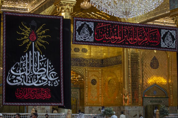 The al-Abbas's (p) Holy Shrine is covered in black announcing the sorrows season in the holy month of Ramadhan.