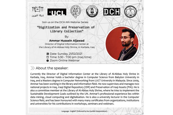 The Digital Information Center participates in an international scientific symposium on digitizing and preserving library collections.
