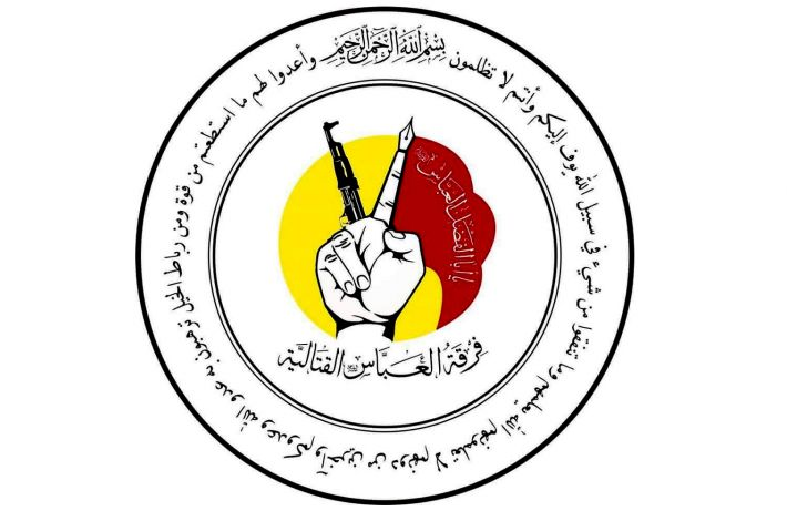 The fifth anniversary of the liberation battle of al-Bashir.