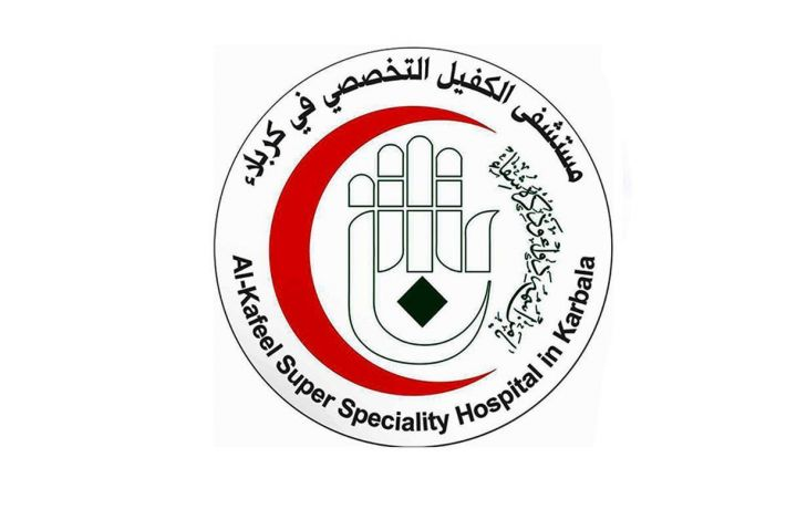 Al-Kafeel Hospital provides Technetium and radioactive Iodine to conduct the tests with the Gama camera.