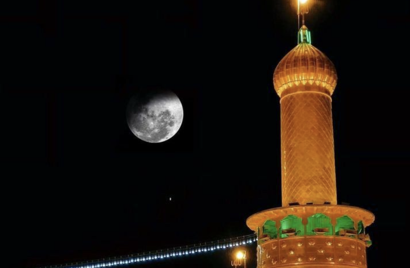Najaf announced that 14 April will be first Ramadan 2021