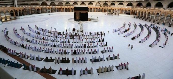 Saudi arabia announces the beginning of Hajj rituals with limited pilgrimage