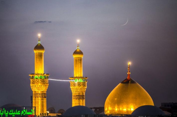 The Office of the Supreme Religious Authority: Friday is the first day of the blessed Eid al-Fitr. - The Office of the Supreme Religious Authority in Najaf; His Eminence Sayed al-Sistani, announces that the investigation of the crescent moon of the month of Shawwal has been done after the sun set of ...