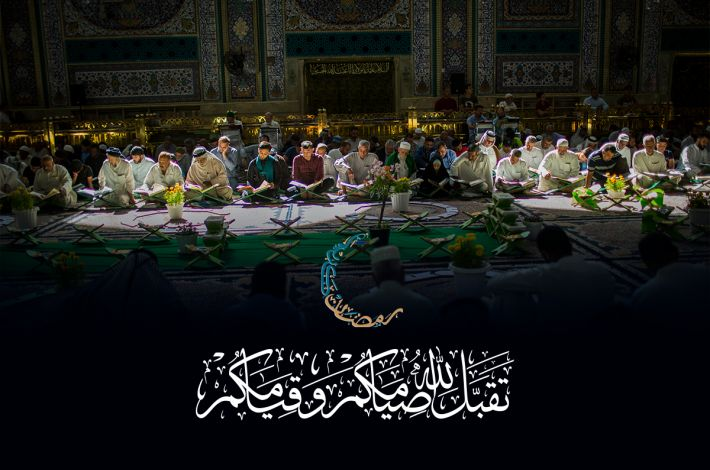 What do we do at the last hours of the holy month of Ramadhan? - Among the important matters that it is desirable for the fasting person to interact with are those devotional and spiritual contents that were mentioned in the supplication of Imam as-Sajjad (peace be...