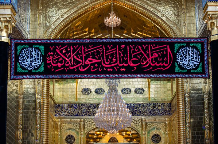 The al-Abbas's (p) holy shrine is covered in black to commemorate the martyrdom anniversary of Imam al-Jawad (peace be upon him).