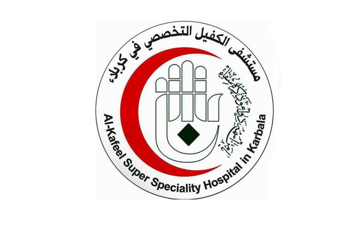 Transplantation of three arteries in the heart of a 40-year-old patient at al-Kafeel Hospital. - A medical team at Al-Kafeel Specialist Hospital of the al-Abbas's (p) Holy Shrine announced that it had succeeded in transplanting three arteries into the heart of a forty-year-old patient.    Bashi...