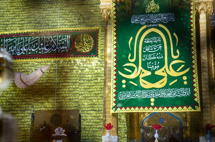 The al-Abbas's (p) holy shrine is decorated for the celebration of Eid al-Ghadeer.