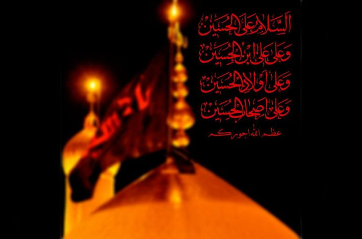 Sayed al-Sistani's office: Friday will be the first of the month of Moharram 1442 AH.