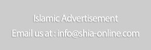 Click here for Advertisement